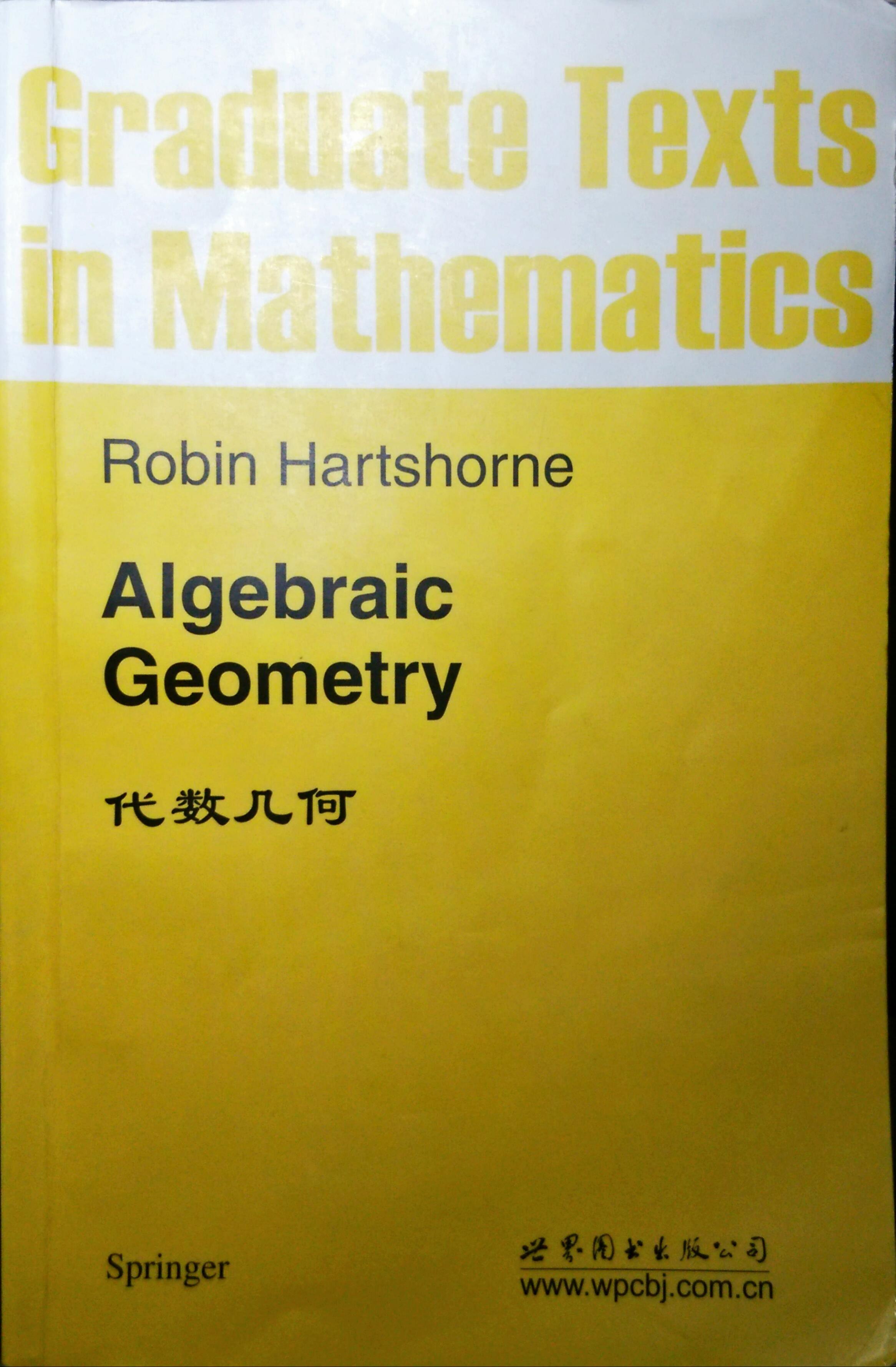 Hartshorne Algebraic Geometry