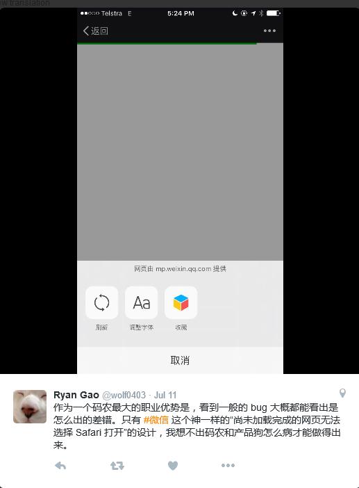 screenshot-twitter.com-2016-09-17-16-19-11.png