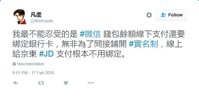 screenshot-twitter.com-2016-09-17-16-20-07.png