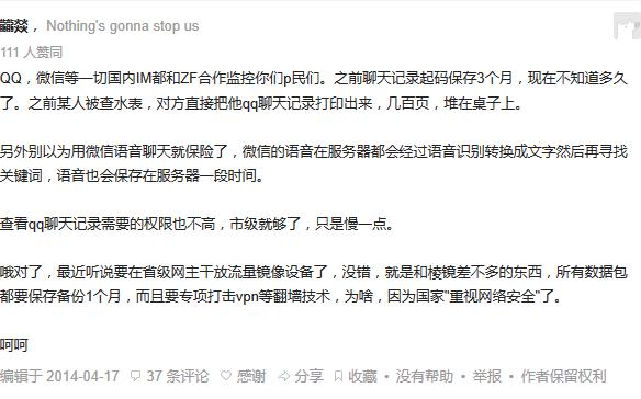 screenshot-www.zhihu.com-2016-09-17-18-00-17.png